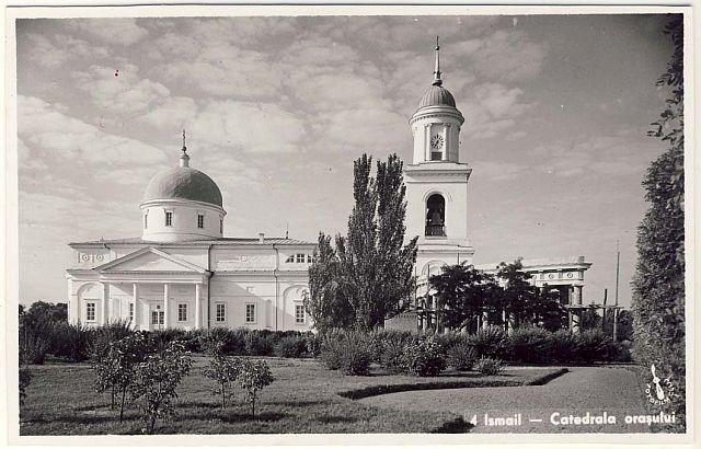 Ismail - Catedrala orasului