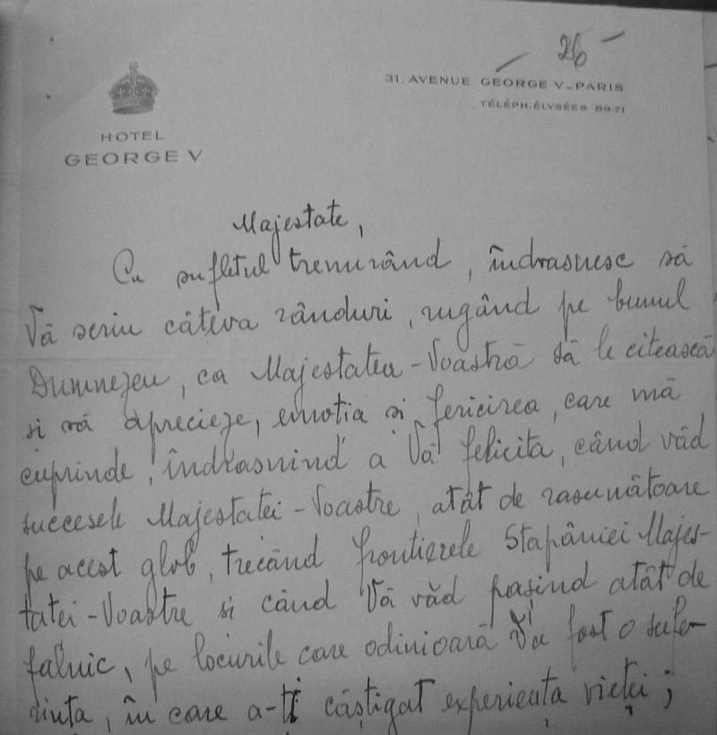 Camarila regală: Elena Lupescu împotriva lui Puiu Dumitrescu