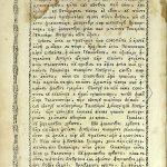 Liturghierul tiparit la Chisinau in 1815