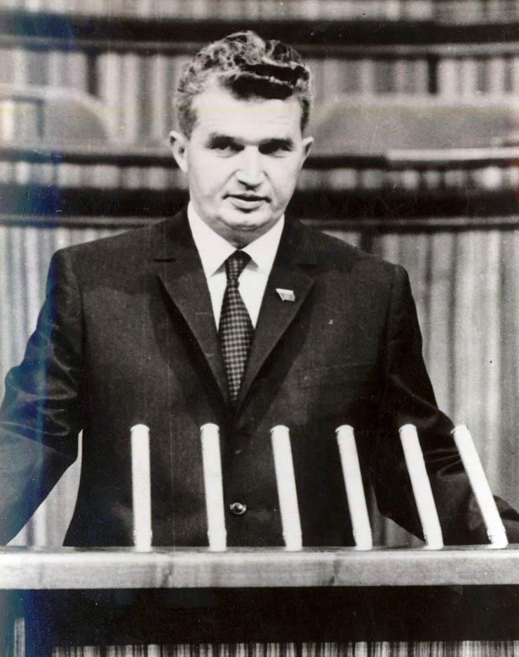 1969 - Nicolae Ceauşescu la Congresul X al PCR Fototeca online a comunismului românesc