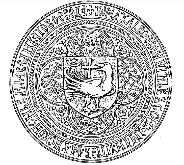 Sigiliul voievodului Radu cel Mare, domnul Ţării Româneşti, 1499