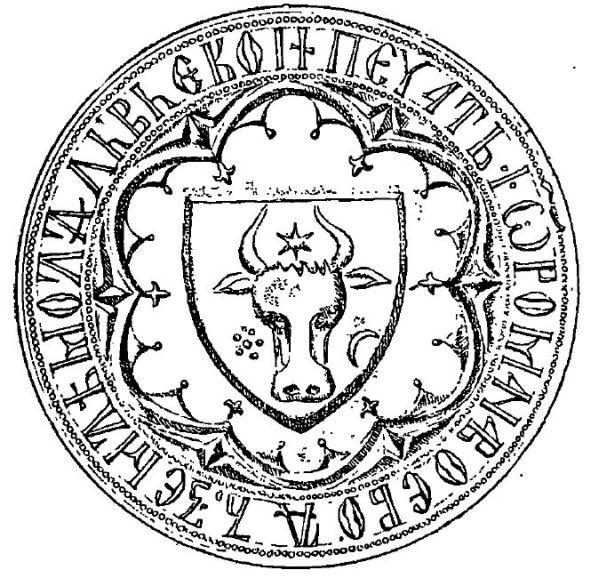 sigiliu-roman-1392