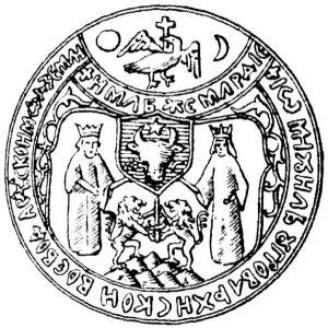 Stema lui Mihai Viteazul in 1600