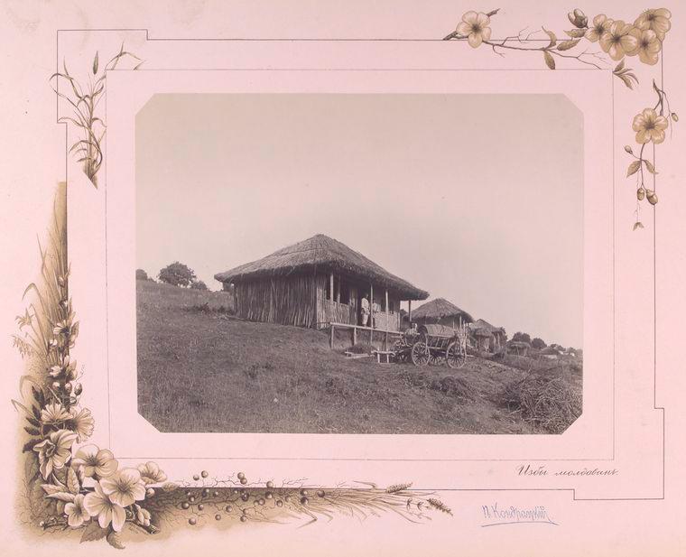 Casă țărănească din Basarabia la 1889
