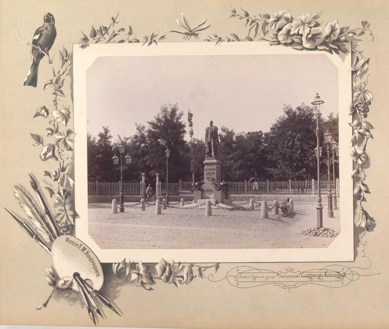Monumentul țarului Alexandru din Chișinău la 1889