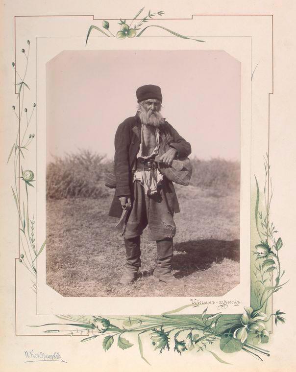 Țigan din Basarabia la 1889