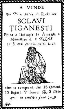 Datoria istorică a românilor față de țigani